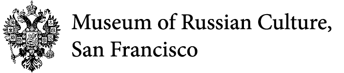 Museum of Russian Culture, San Francisco